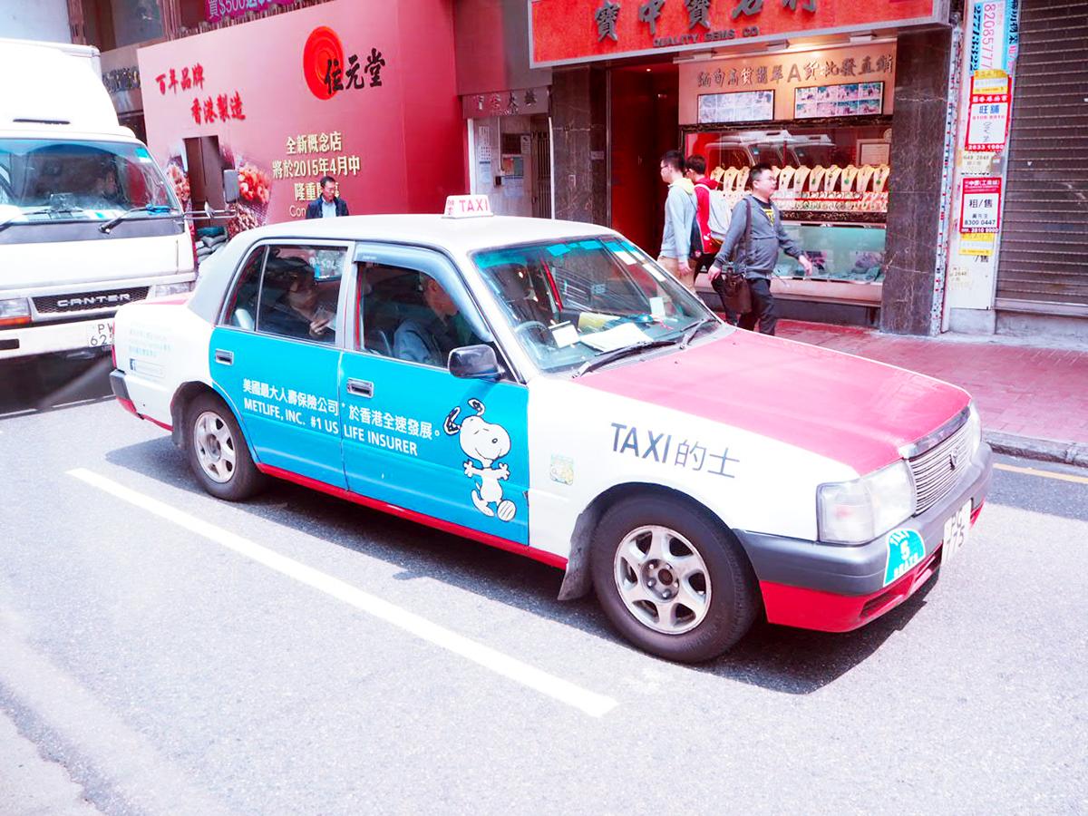 Foxycheeks / Hong Kong China