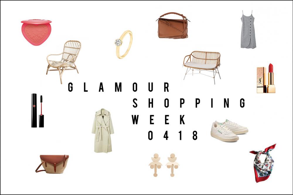 Glamour Shopping Week 2018